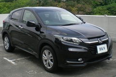 Long Term Lease: 2018 Honda Vezel