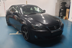 Long Term Lease: Lexus IS250