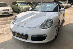 Long Term Lease: porsche boxster