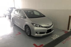 Rental: Toyota Wish 2018