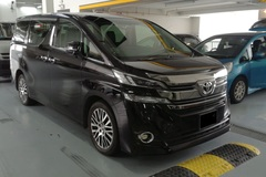 Long Term Lease: Toyota Vellfire 2.5(Current Generation)