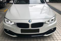 Rental: BMW 420i Gran Coupe 2016